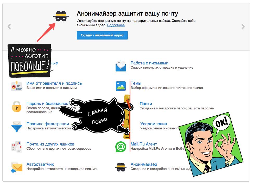 скриншотер со стикерами