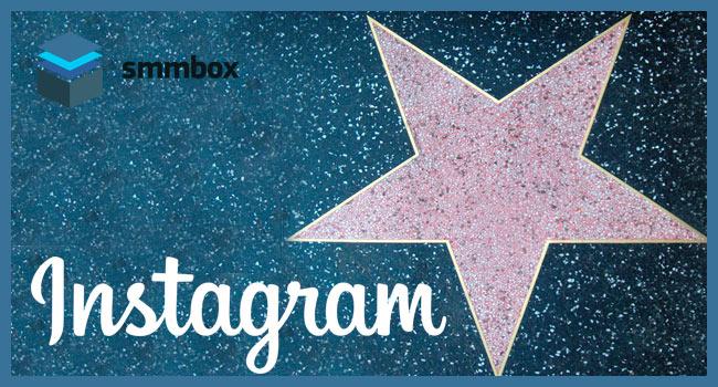 звезда instagram