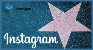 Как стать звездой Instagram и успешно монетизировать свой паблик?