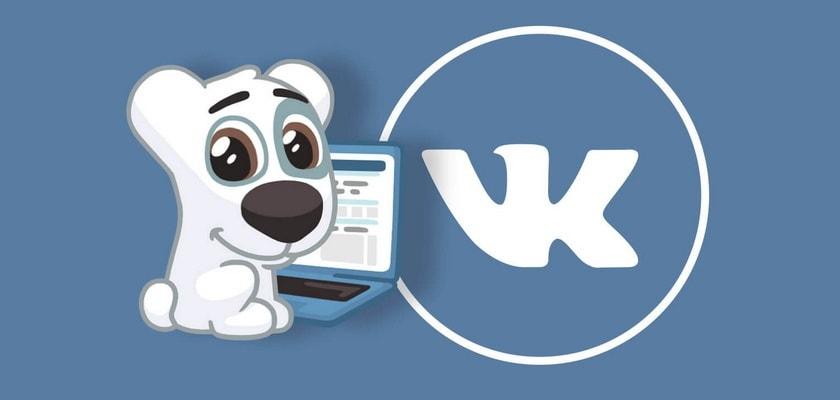 Настраиваем виджеты ВКонтакте